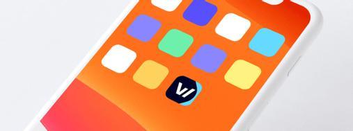 Comment installer WIZBII Drive comme une application sur votre smartphone ?