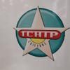 Logo de Tchip-coiffure